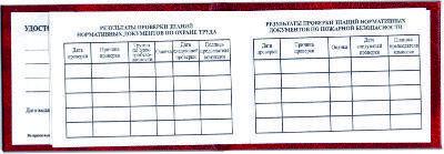 перечень документов для регистрации договора аренды земельного участка 2017